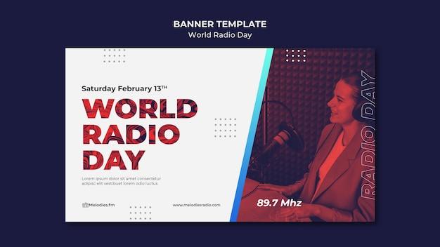 남성 방송사와 함께하는 세계 라디오의 날 가로 배너 무료 PSD 파일