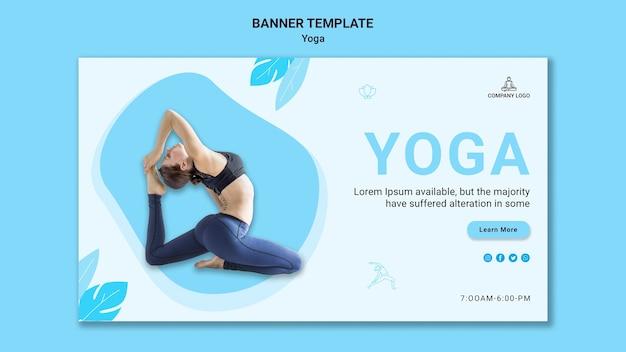 Горизонтальный баннер для упражнений йоги Бесплатные Psd