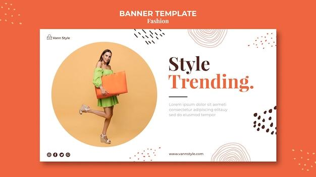 Modello di banner orizzontale per negozio di moda Psd Gratuite