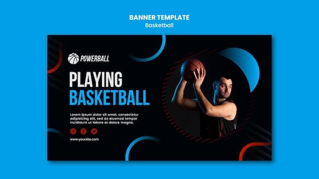 농구 게임 재생을위한 가로 배너 서식 파일 무료 PSD 파일