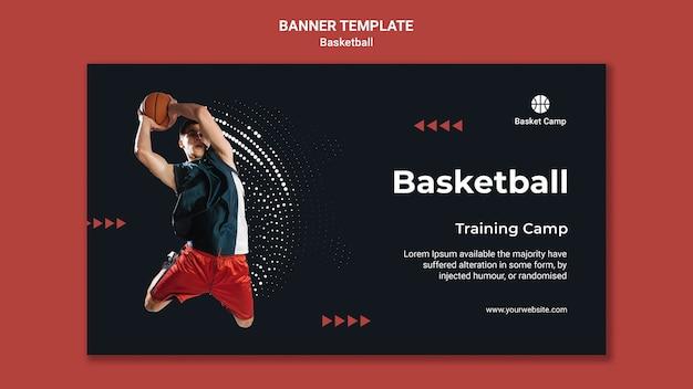 농구 훈련 캠프를위한 가로 배너 서식 파일 프리미엄 PSD 파일