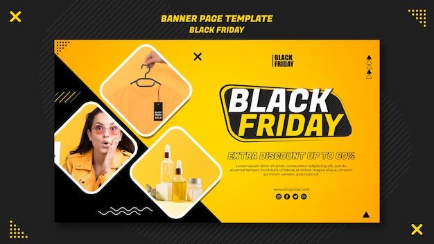 Шаблон горизонтального баннера для оформления черной пятницы Бесплатные Psd