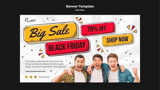검은 금요일 판매 가로 배너 서식 파일 무료 PSD 파일