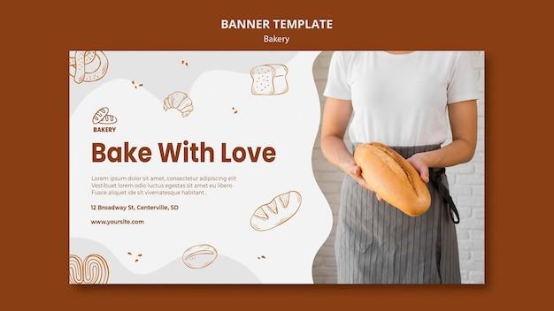 Шаблон горизонтального баннера для магазина выпечки хлеба Бесплатные Psd