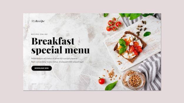 朝食用の水平バナーテンプレート 無料 Psd