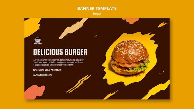 ハンバーガーレストランの水平バナーテンプレート 無料 Psd