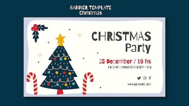 クリスマスパーティーの水平バナーテンプレート 無料 Psd