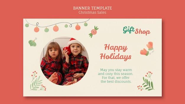 子供とのクリスマスセールのための水平バナーテンプレート 無料 Psd
