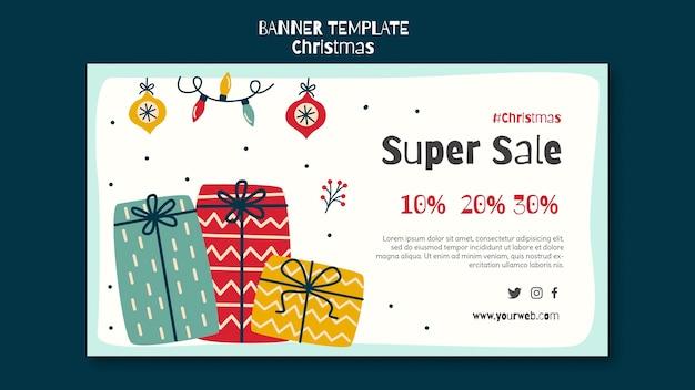 クリスマスショッピングセールの横長バナーテンプレート 無料 Psd