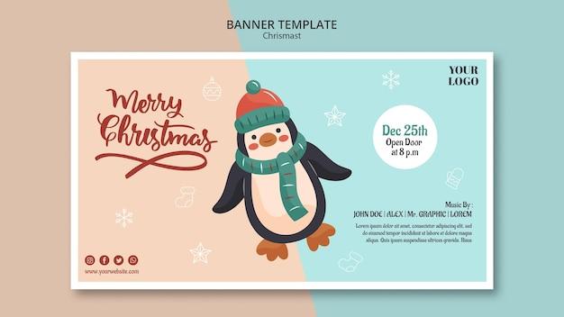 Шаблон горизонтального баннера на рождество с пингвином Premium Psd