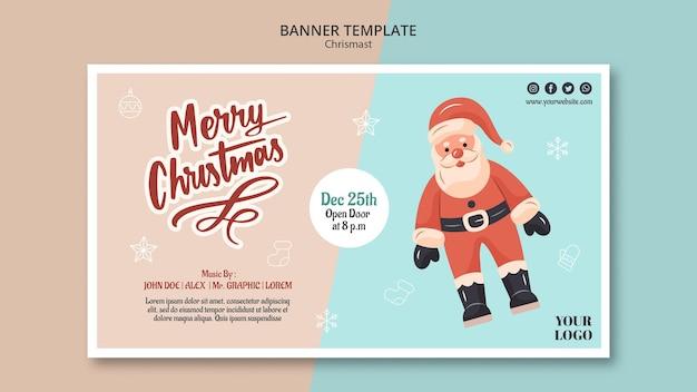 サンタクロースとクリスマスの水平バナーテンプレート 無料 Psd