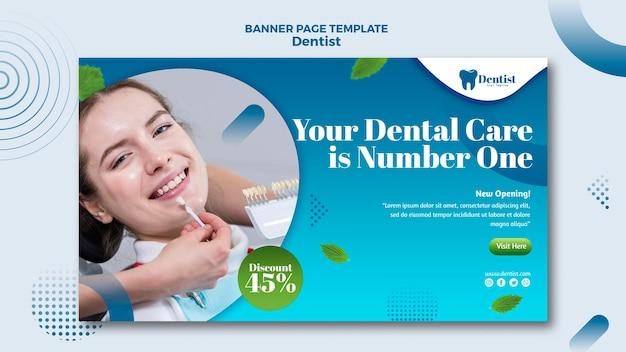 Шаблон горизонтального баннера для стоматологической помощи Бесплатные Psd