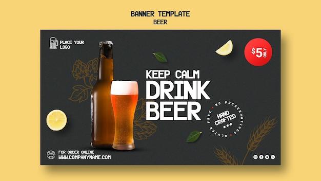 Шаблон горизонтального баннера для питья пива Бесплатные Psd
