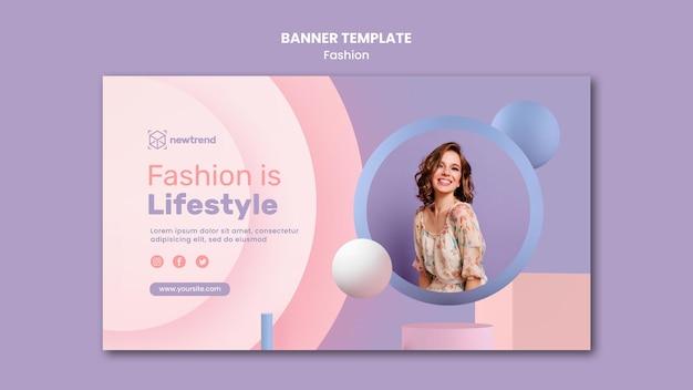 패션 소매점을위한 가로 배너 템플릿 무료 PSD 파일