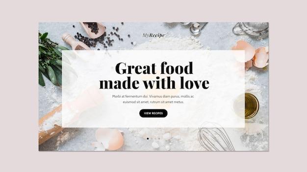 食品料理の水平バナーテンプレート 無料 Psd