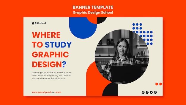Шаблон горизонтального баннера для школы графического дизайна Бесплатные Psd