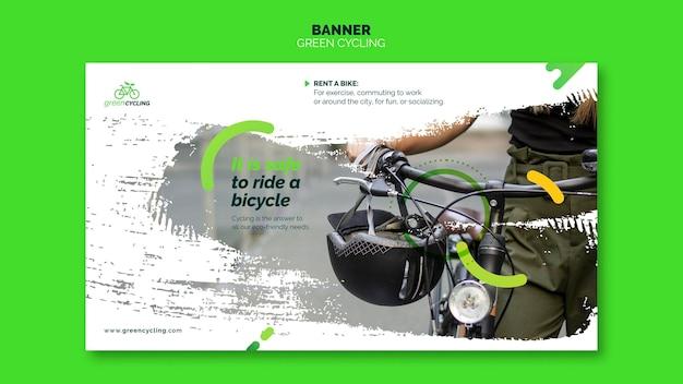 녹색 자전거를위한 가로 배너 서식 파일 무료 PSD 파일