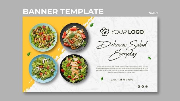 건강 샐러드 점심을위한 가로 배너 서식 파일 무료 PSD 파일