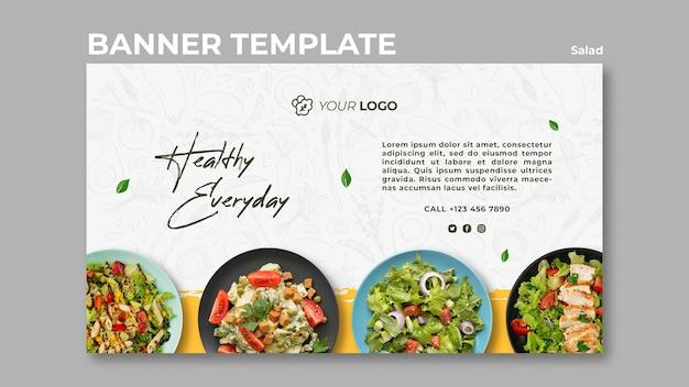 Шаблон горизонтального баннера для здорового салата на обед Бесплатные Psd