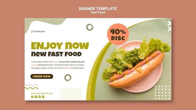 ホットドッグレストランの水平バナーテンプレート Premium Psd