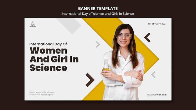 Шаблон горизонтального баннера для международного дня женщин и девочек в день науки Бесплатные Psd