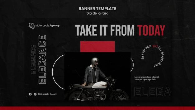 男性ライダーとオートバイ代理店の水平バナーテンプレート 無料 Psd