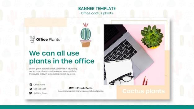 Горизонтальный баннер для растений в офисе Бесплатные Psd