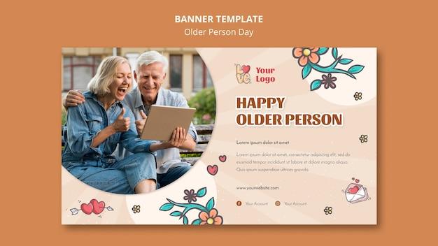 노인 지원 및 관리를위한 가로 배너 템플릿 무료 PSD 파일