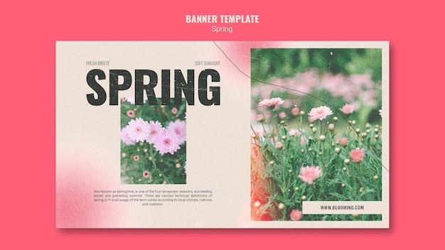 花と春の水平バナーテンプレート 無料 Psd