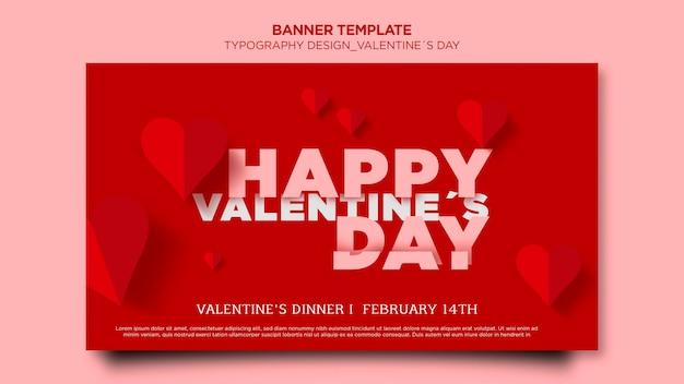 Шаблон горизонтального баннера на день святого валентина с сердечками Бесплатные Psd