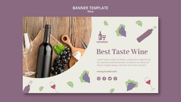 Горизонтальный баннер для дегустации вин Бесплатные Psd