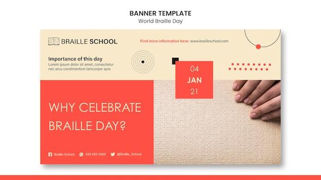 Шаблон горизонтального баннера для всемирного дня брайля Бесплатные Psd