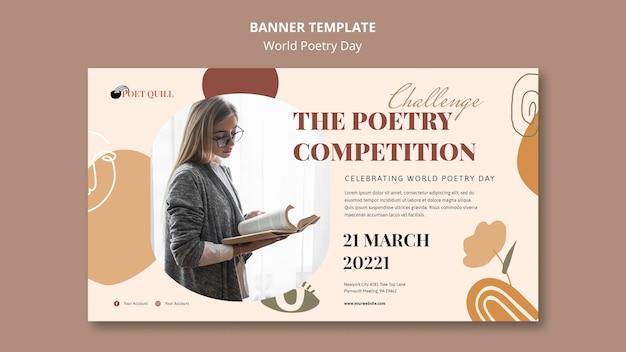 世界詩歌記念日のお祝いのための水平バナーテンプレート 無料 Psd
