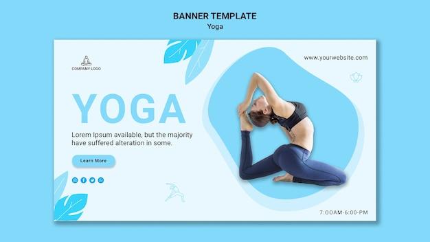 Шаблон горизонтального баннера для упражнения йоги Бесплатные Psd