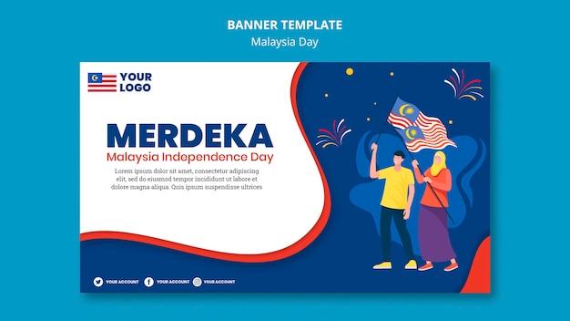 Modello di banner orizzontale per la celebrazione dell'anniversario del giorno della malesia Psd Gratuite