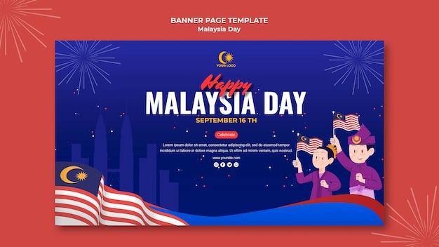 Modello di banner orizzontale per la celebrazione del giorno della malesia Psd Gratuite