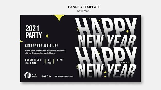 Modello di banner orizzontale per la festa di capodanno Psd Gratuite