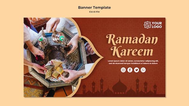 Шаблон горизонтального баннера рамадан карим Бесплатные Psd