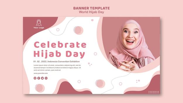 Modello di banner orizzontale per la celebrazione della giornata mondiale dell'hijab Psd Gratuite