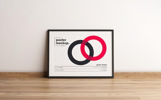 가로 프레임 된 포스터 템플릿 무료 PSD 파일
