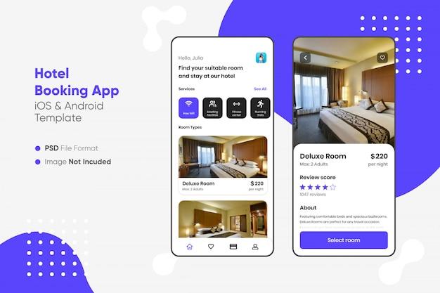 호텔 예약 앱 Ui 프리미엄 PSD 파일