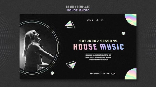 Modello di banner pubblicitario di musica house Psd Gratuite