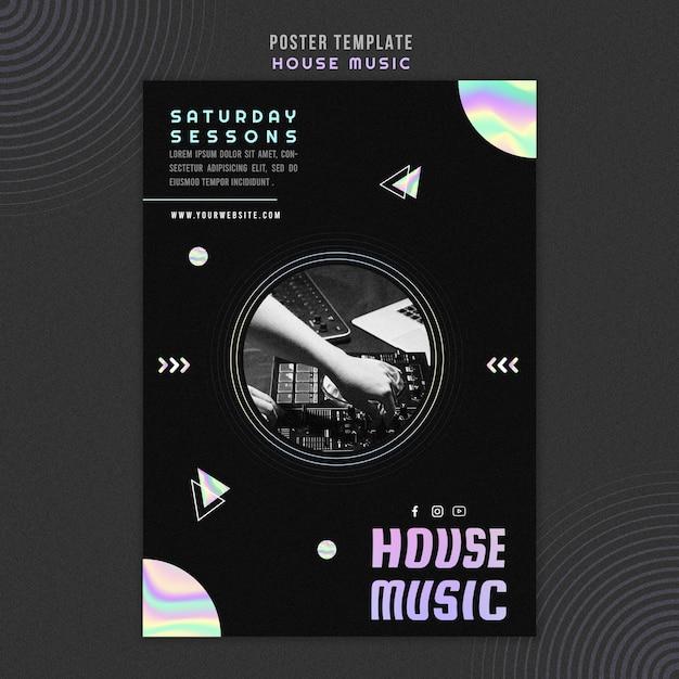 하우스 음악 광고 포스터 템플릿 무료 PSD 파일