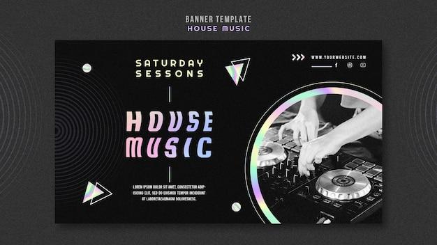 하우스 음악 광고 템플릿 배너 무료 PSD 파일