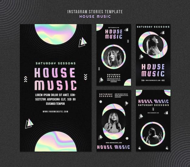 하우스 음악 인스 타 그램 스토리 템플릿 프리미엄 PSD 파일