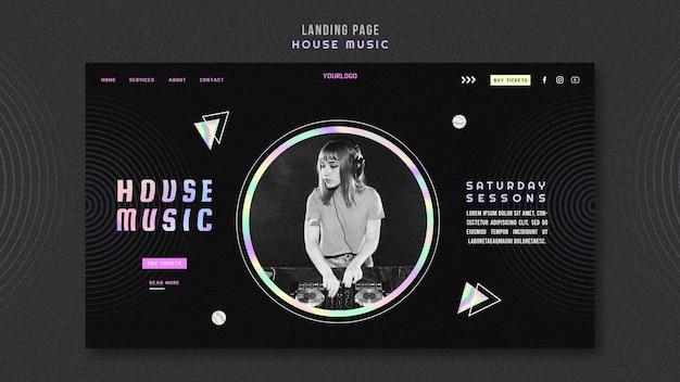 하우스 음악 방문 페이지 템플릿 프리미엄 PSD 파일