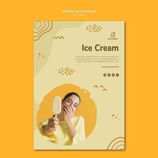 アイスクリームポスターテンプレート 無料 Psd