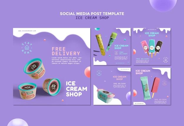 Сообщение о магазине мороженого в социальных сетях Бесплатные Psd