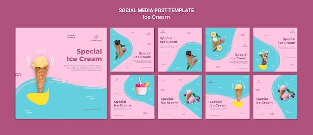 Шаблон сообщения в социальных сетях магазина мороженого Бесплатные Psd