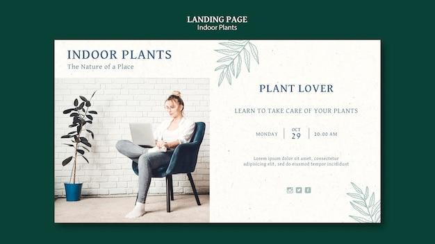 写真付き観葉植物のランディングページテンプレート 無料 Psd